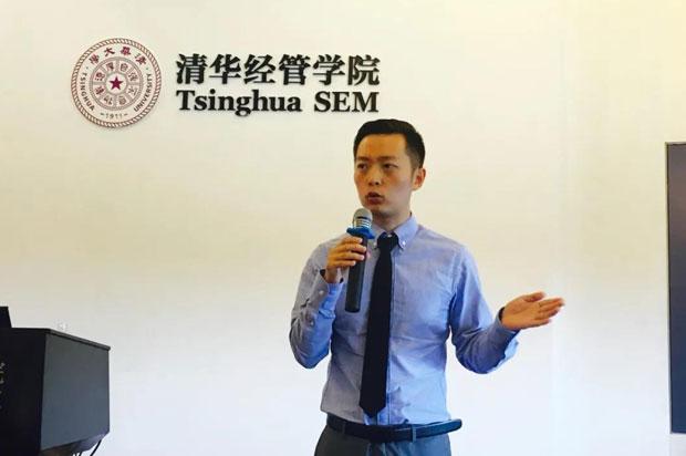 范进:清华MBA助我开启金融科技领域的职业生涯