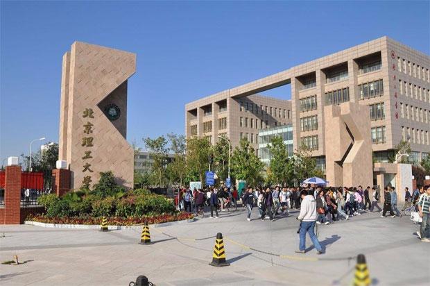 2021北京航空航天大学MBA招生人数和报考条件,这些信息了解一下!
