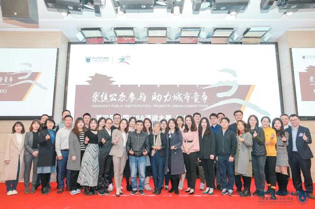 第四届中国MBA演说大赛启动,南京大学MBA校内初赛精彩回顾