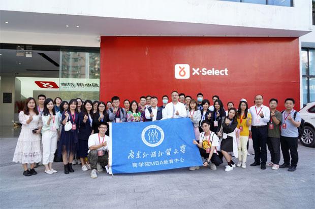 广东外语外贸大学MBA走进辛选直播基地,开展移动课堂学习活动