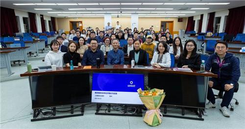清华经管MBA金融衍生品投资理论与实务课程第七次课开讲