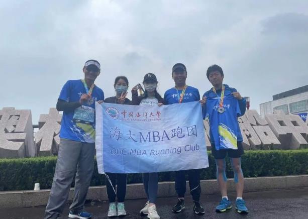 中国海洋大学MBA跑团闪耀2021青岛马拉松