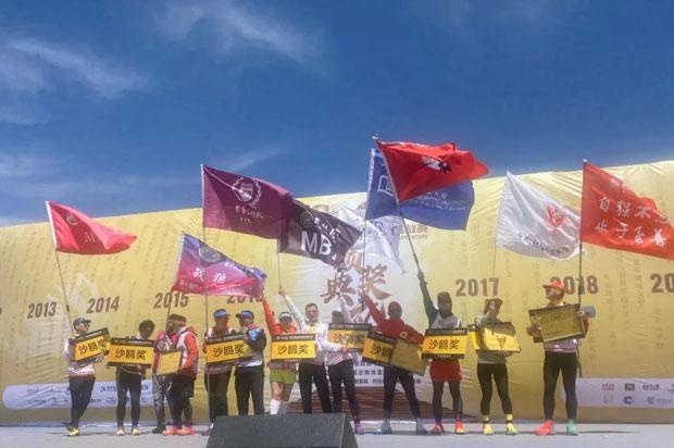 """吉林大学MBA团队荣获沙十挑战赛最高荣誉""""沙鸥奖"""""""