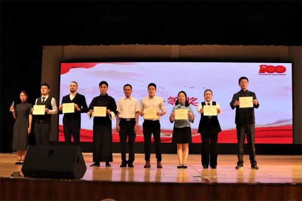 广外MBA中心党支部节目《红船》荣获商学院诵演大赛第一名!