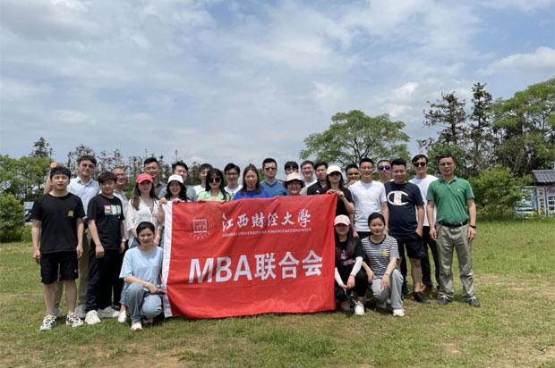 江西财经大学MBA联合会2021年第一次团建活动圆满结束