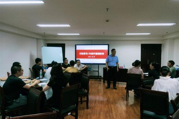 江西财经大学MBA企业管理沙龙第三期完美收官