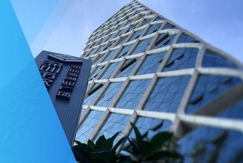 上海交通大学安泰经管学院深圳MBA项目
