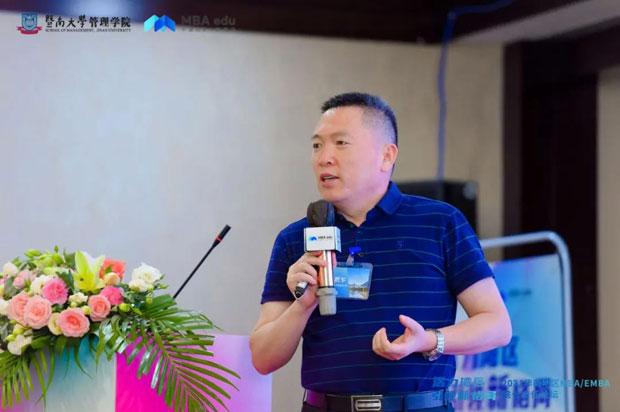 桂电商学院袁胜军院长应邀参加首届华南MBA/EMBA院长主任论坛