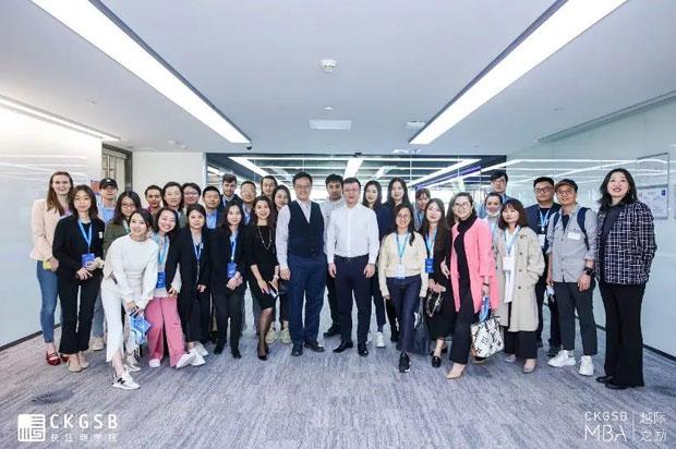 赋能行业,改变未来,长江商学院MBA微软AI行业实践课