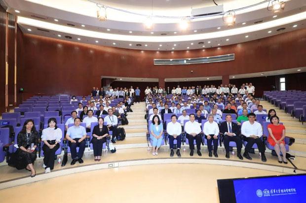 国有企业改革与创新论坛成功举办