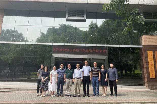 重庆科技学院法贸学院副院长杨文芳一行到重庆大学MPA学习交流
