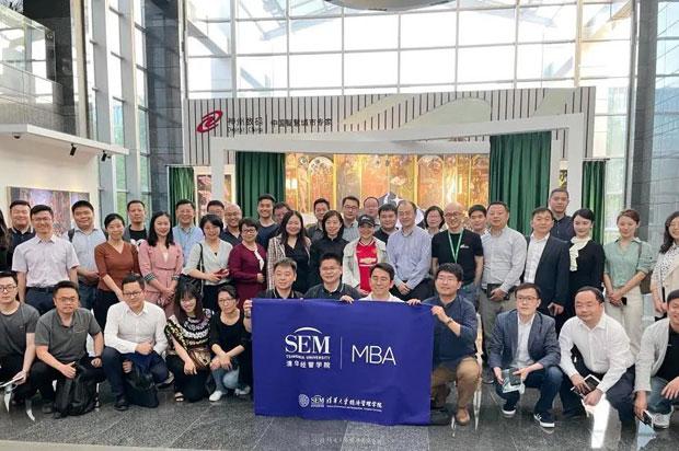 数字中国,创新中心,清华MBA企业移动课堂走进神州控股