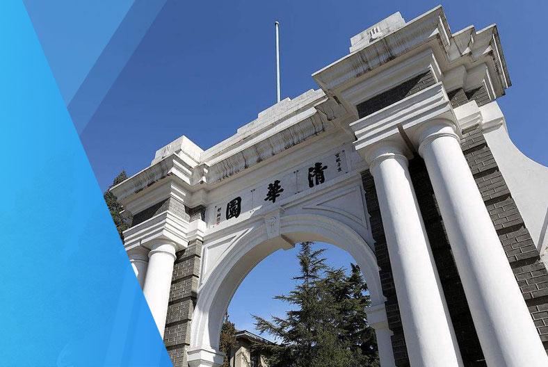 清华大学MPA项目