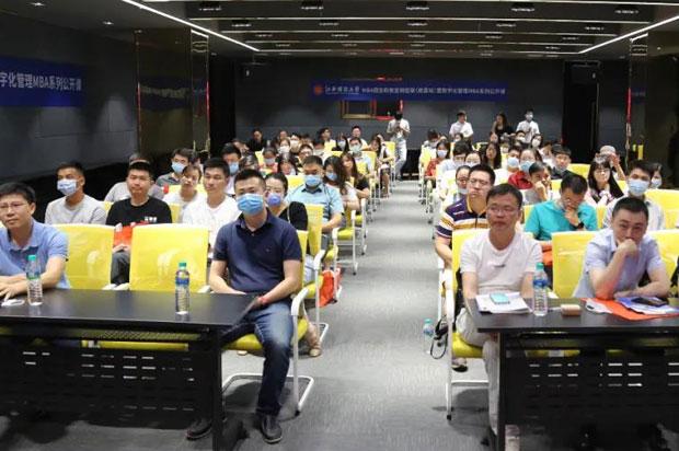 2022年江西财经大学MBA招生政策宣讲巡展首场南昌站顺利举行