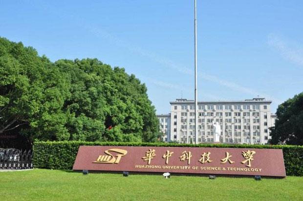 华中科技大学管理学院2022年工程管理硕士MEM报考说明