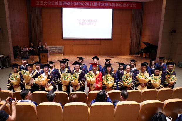 复旦大学2021届公共管理硕士(MPA) 毕业典礼暨学位授予仪式成功举办