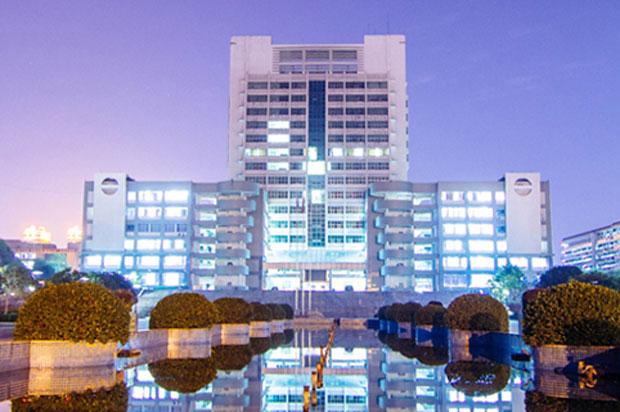 2022年南华大学公共管理硕士(MPA)招生简章