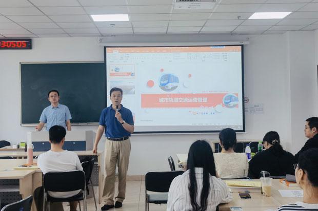 杭州地铁集团运营公司负责人周涛走进浙江工业大学MBA《运营管理》课堂