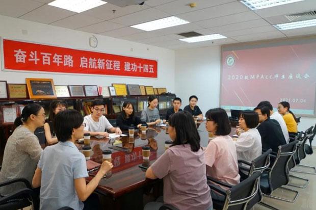 北京航空航天大学2020级MPAcc师生座谈会圆满召开