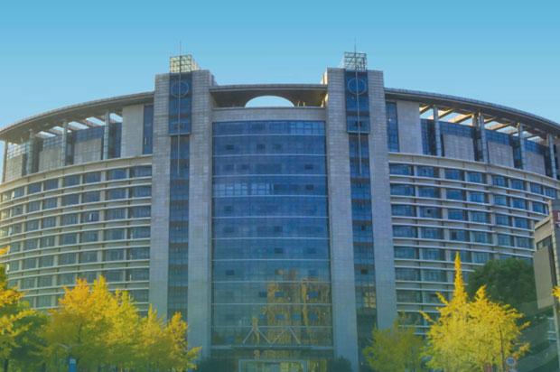 浙江工商大学2022年工商管理硕士(MBA)招生简章