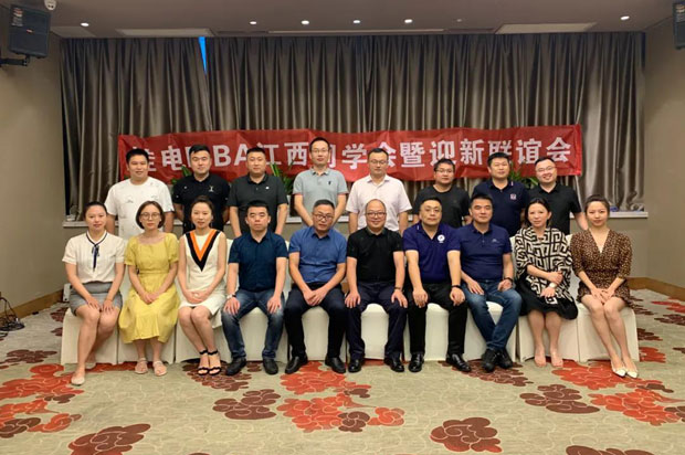桂林电子科技大学MBA江西同学会成立仪式暨迎新联谊会成功举办