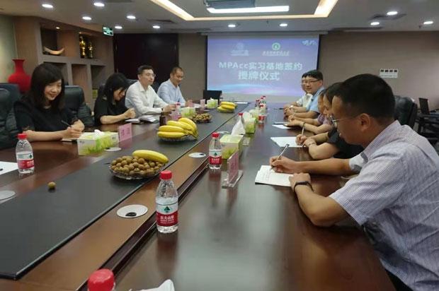 广东技术师范大学与华兴会计师事务所签署MPAcc实践基地合作协议