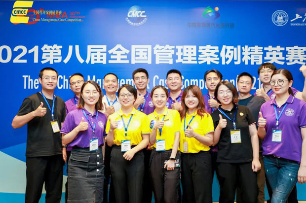 浙江工业大学MBA代表队荣获第八届全国管理案例精英赛华东一区晋级赛最佳风采奖