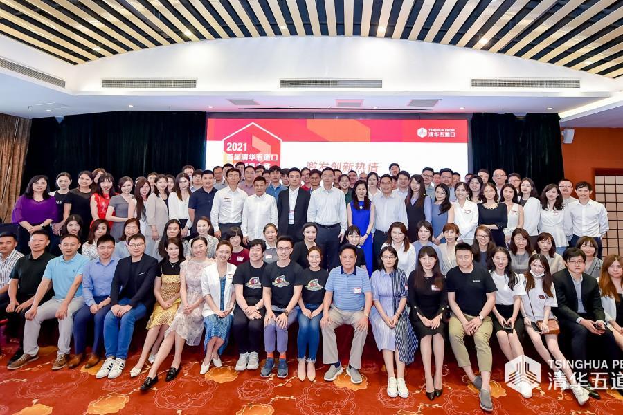 激发创新热情,探索商业新模式   清华金融MBA2020级奋战清华五道口商业创意大赛