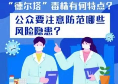 华中科技大学MBA:疫情防控,人人有责!
