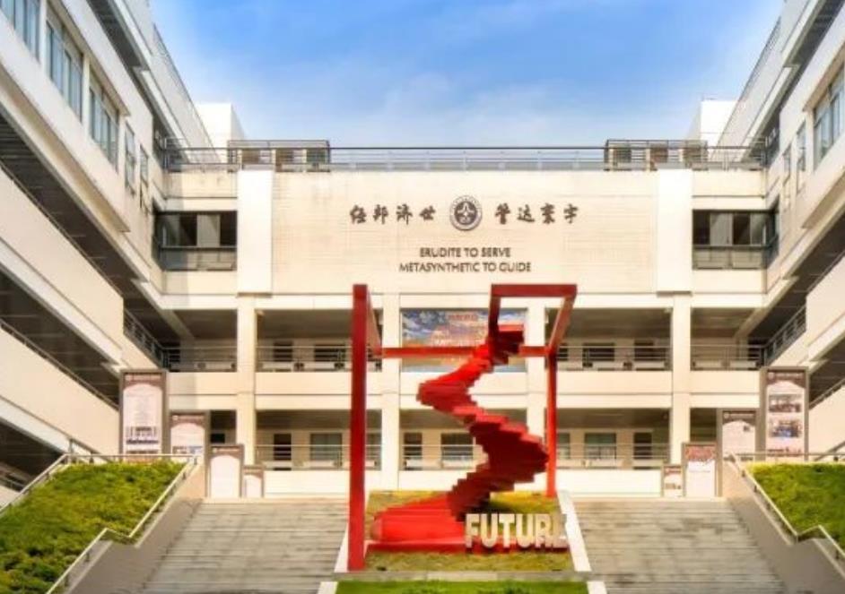 华南师范大学2022年工商管理硕士(MBA)招生简章