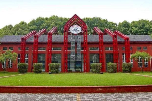 华中科技大学MBA提前面试真题分享,这些问题可能考到!