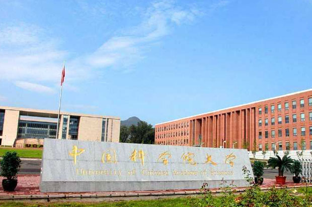 中国科学院大学MBA提前面试真题分享,这些问题要好好准备!