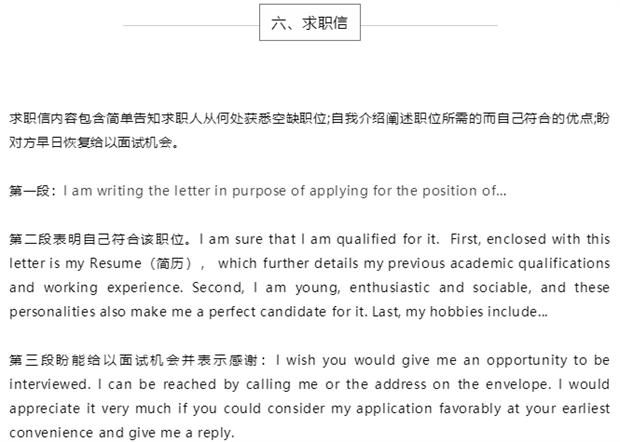 公共管理硕士(MPA)英语作文备考技巧分享!