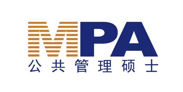 MPA报考 | 在职MPA考研常见问题汇总