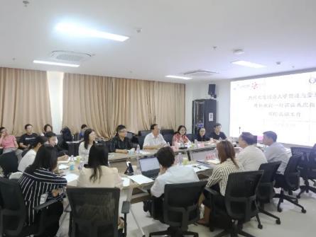 上海理工大学MEM | 同济大学经管学院陈松教授一行莅临我院指导EQUIS和AACSB认证工作
