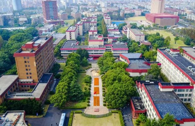 上海财经大学2022年会计硕士(MPAcc)国际组织人才培养方向(全日制)招生简章