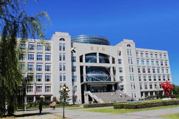 2022年哈尔滨商业大学工商管理硕士(MBA)、公共管理硕士(MPA)招生简章