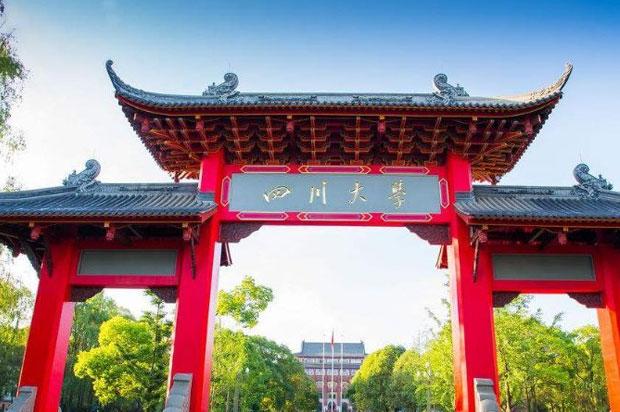 四川大学商学院MBA项目2022年招生简章