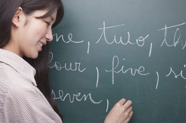 MPA英语复试