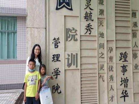 广东工业大学MBA学习感悟 | 吴林芳:金秋十月,我与广工MBA共成长!