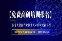 校友福利!上海大学MBA校友免费报名高研培训班启动了,请对号入座!