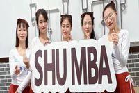 上海大学MBA | 第18届阳光杯本周开战!上大战队即将出征!