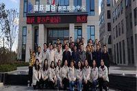 超越自我,追求卓越——记安徽工商管理学院MBA20C6班移动课堂走进合肥瑞跃商业管理有限公司