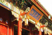 北京大学政府管理学院2022年MPA招生宣讲会来了,10月17日我们线上见!