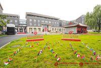 北京大学国家发展研究院高级管理人员工商管理硕士(EMBA)2022年招生简章(留学生)