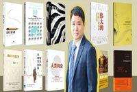 北大汇丰EMBA | @新生,这是王鹏飞教授为你准备的开学书单!
