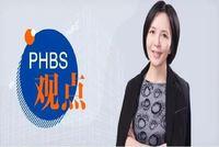 北大汇丰EMBA | 曾小铧:虚拟偶像品牌代言将成千亿规模产业