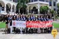 北大汇丰EMBA同学会马术骑行体验活动圆满落幕