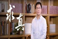 北大汇丰MBA优秀校友 | 赵山岑:求真——以科学家精神引领企业发展