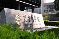 2022年入学北大汇丰MBA线上招生宣讲会精彩回顾